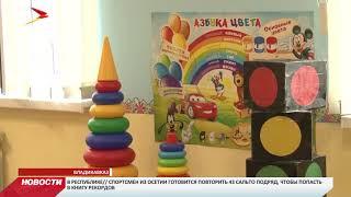 В детском саду при 48 школе прорвало трубу