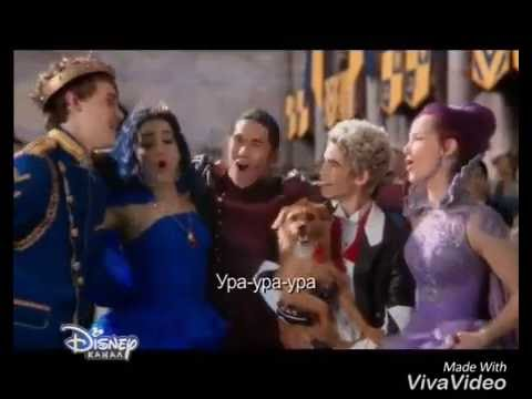 Dove Cameron - If Only (From Descendants)