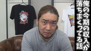 そんな服です https://shibatashop.official.ec/ そんな本です https://www.amazon.co.jp/dp/4299000137/ref=cm_sw_r_tw_dp_U_x_Kon7Db1Z45C9P インスタグラム ...