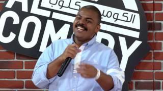 محمد الحملي - في المالديف #الكوميدي_كلوب