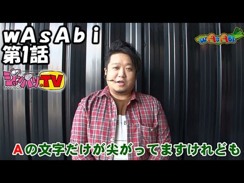 wAsAbi1[.TV][][]