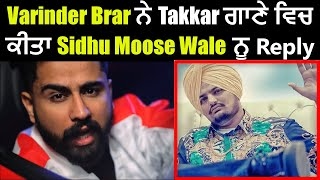 Varinder Brar Reply To Sidhu Moose Wala In His New Song Takkar |