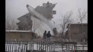 شاهد.. اللقطات الأولى لتحطم طائرة الشحن التركية