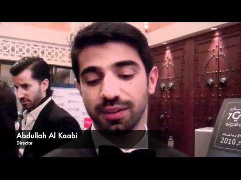 DIFF 2010 | Abdullah Al Kaabi