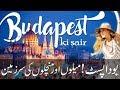 Virtual Tour to Budapest