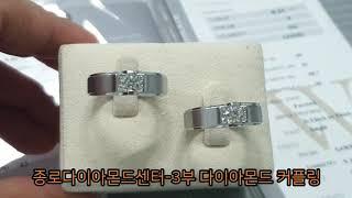 3부 우신 다이아몬드 커플링