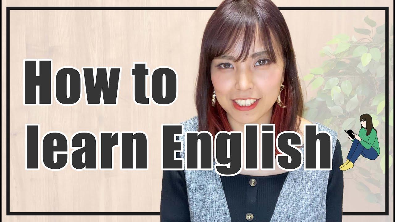 に 英語 気 しない で