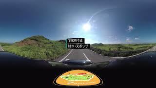 日本最西端与那国島一周マラソン大会 25kmコース紹介 thumbnail