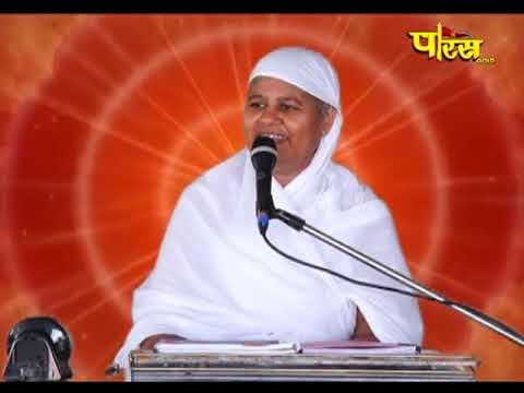 Mangal Pravachan   Swasti Bhushan Mata Ji   1/09/20   मंगल प्रवचन  दसलक्षण धर्म स्वस्ति भूषण माताजी from YouTube · Duration:  37 minutes 53 seconds