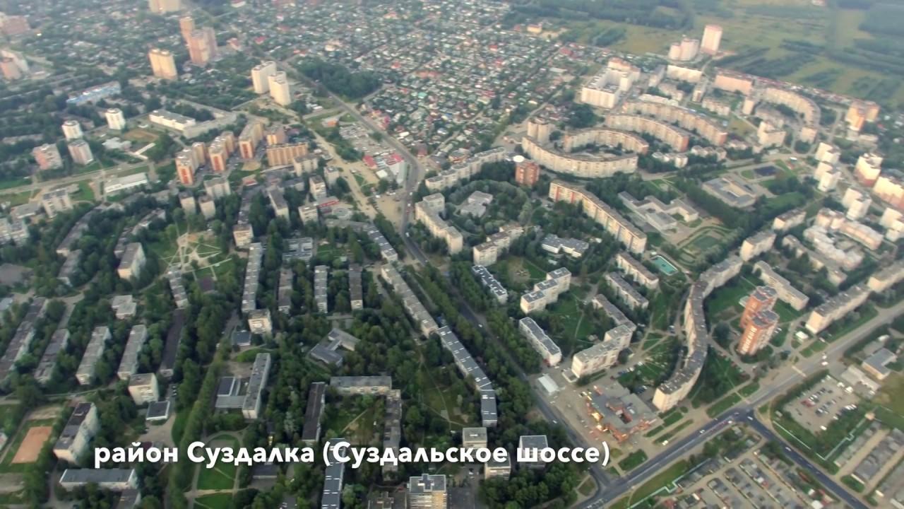 Старые фото района суздалка г ярославля