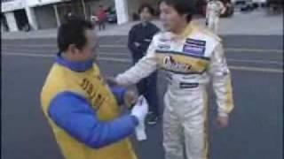 Re Amemiya FD3S Time Attack at Okuyama, 2001.