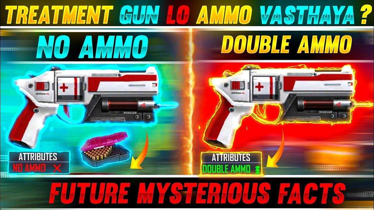 TREATMENT GUN LO AMMO VASTHAYA ?    FUTURE MYSTERIOUS FACTS    GARENA FREE FIRE TELUGU