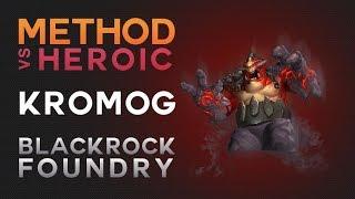 Method vs Kromog Heroic