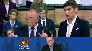 Умницы и умники - Выпуск от25.11.2017