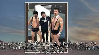 【エンタがビタミン♪】海パン刑事と六角精児? 『ミュージャック』ロケ...
