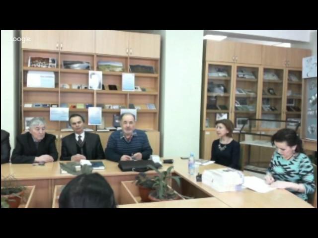 Вечер памяти народного поэта Республики Башкортостан Рами Гарипова