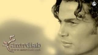 عمرو دياب...تقدر تتكلم