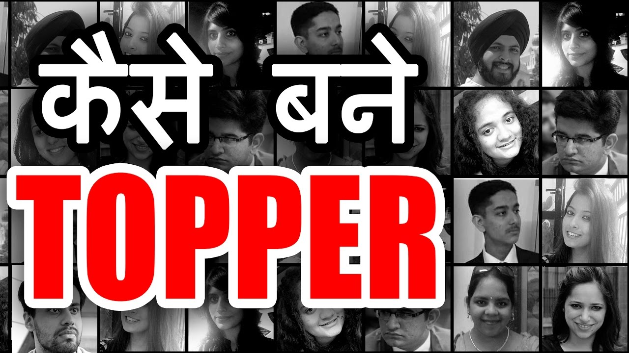 पढाई में TOPPER कैसे बने ? : 5 Study Secrets in Hindi by SeeKen and Him-eesh