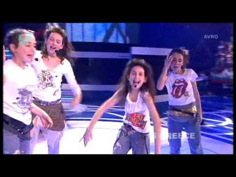 Junior Eurovision 2007: Made In Greece - Kapou Mperdeftika (Greece)