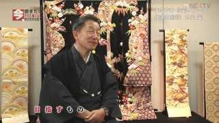 着物のまるやまは、地域密着型の呉服店。 丸山実社長にお話を伺いました...