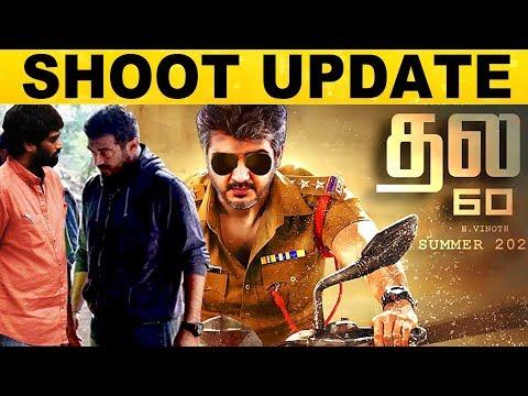 அஜித்தின் 'Thala 60' Shooting புதிய அப்டேட்.! | H Vinoth | Ajith 60 | Boneey | Latest News Update HD