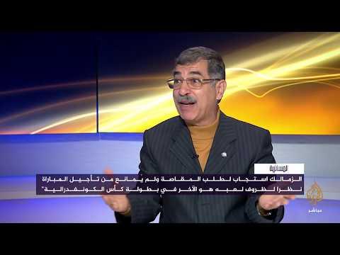 تأجيل مباريات كأس مصر وعلاء صادق يرد: جمهور الأهلي أسقط تركي آل الشيخ