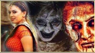 திகில் காட்சிகள் நிறைந்த பேய் திரைப்படம்| Horror Dubbing Tamil Movie | Tamil HD Video