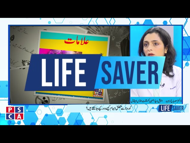 Myths about Coronavirus||PSCA TV||Life Saver EP 10
