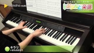 使用した楽譜はコチラ http://www.print-gakufu.com/score/detail/12725...