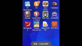 видео Скачать Baidu Root на Android 2.3+