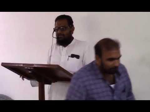 Chennai Business Meet By Kunjali Madani