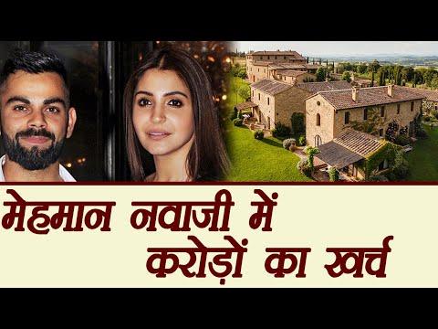 Virat Kohli - Anushka Wedding: Rent of guest rooms at Borgo Finocchieto will SHOCK you | FilmiBeat