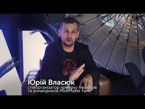 Медиагруппа Накипело: «Мені подобається спільнота мейкерів у Харкові»