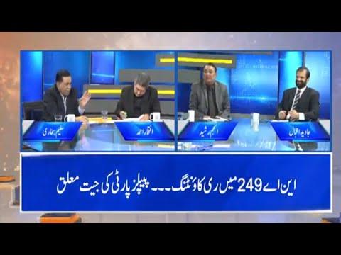 DNA With Mubashir Lucman & Salim Bokhari - Wednesday 5th May 2021