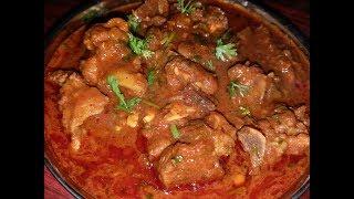 Delicious mutton handi /spicy handi mutton gosht by cooking with Girija/Mati handi mutton recipe