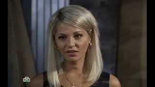 Елена Купрашевич  в  сериале Улицы разбитых фонарей.