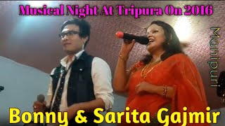 Bonny & Sarita Gajmir .At Agartala .