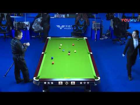 Fu Keqiang VS Jiang Shouyu - China Qualifier - 2018 World Chinese 8 Ball Masters Grand Final
