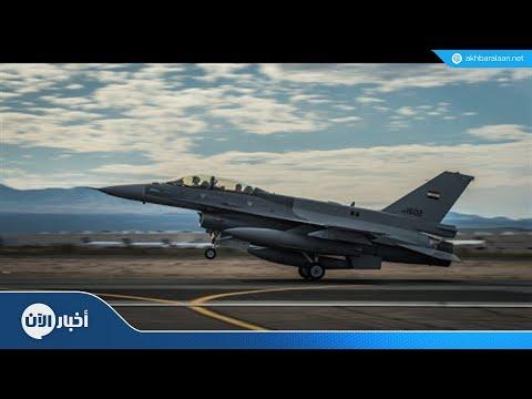 من هو قائد جيش الكواسر في داعش وكيف قتل؟  - نشر قبل 20 دقيقة