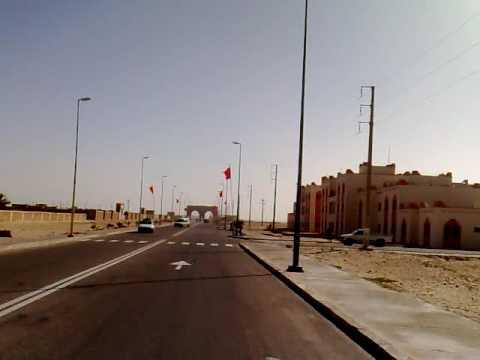Entrance of Dakhla Western Sahara Morocco
