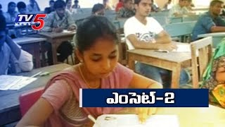 ts eamcet result 2016 today   telangana eamcet 2 on july 9th   tv5 news