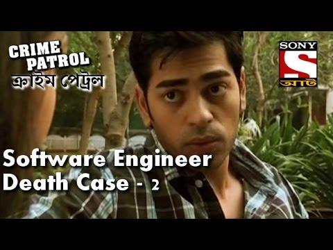 Crime Patrol - ক্রাইম প্যাট্রোল (Bengali) - Episode188 - Software Engineer death case