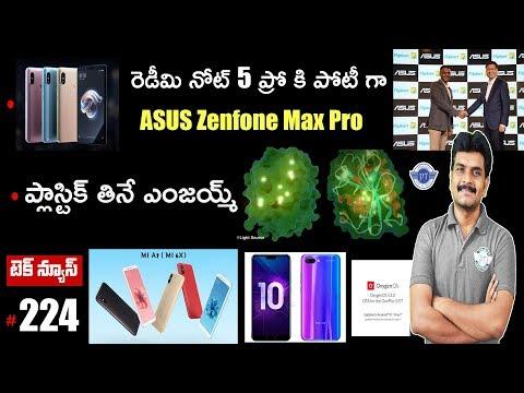 technews 224 Asus Zenfone Max Pro,Sandisk 400GB MSD,Oneplus 6 Leaks,Mi6x Colours etc