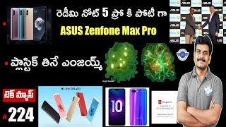 technews 224 Asus Zenfone Max Pro,Sandisk 400GB...