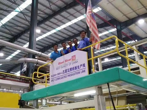 2019 NEW 5PLY Complete Corrugators Fully Automatic line in Malaysia