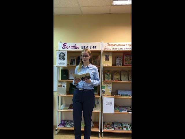 Изображение предпросмотра прочтения – ЕлизаветаМичкова читает произведение «Стихотворение в прозе. Русский язык» И.С.Тургенева