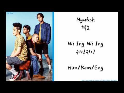 Hyukoh (혁오) - Wi Ing Wi Ing (위잉위잉) LYRICS [HAN/ROM/ENG]
