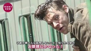 """撮影に潜入!""""俳優""""ハリー・スタイルズの撮影現場の様子を入手 Harry Styles on the Set of his first movie"""