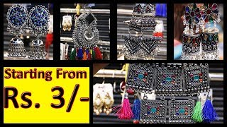 Cheapest Bridal Kundan, Sitahar and Oxidised Jewellery |  Best Oxidised Collection |  Kundan Set