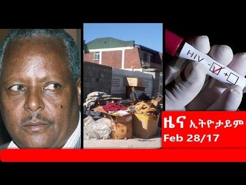 Ethiopia: The Latest Ethiopian News Today -EthioTime- February 24, 2017